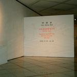 Songeun Gallery 08
