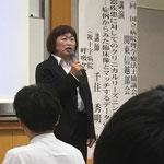 大島作業療法専門職