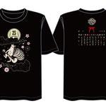 筋肉少女帯ライブTシャツイラスト 2013