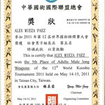 Diploma 5º Puesto