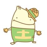 ツチヤマくん(肥料)