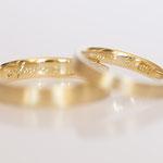 Eheringe 14 kt Gelbgold  längsdiamantiert mit Innengravur