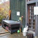 玄関前には自炊場もあります