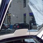 Opel Vectra B (Heckscheibe) mit Quantum Hybrid Q14