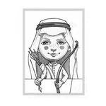 Anna-Arabisch