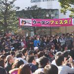 ウータンフェスタ2013 大森駅東口