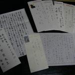 後礼の手紙数々