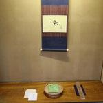 淡々斎筆『動く』 弥栄子先生の初めての著作と共に
