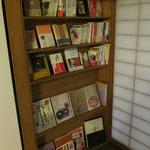 今までの弥栄子先生の著書の一部です。