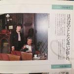 会場には弥栄子先生懐かしの記事をお持ちになる方も。