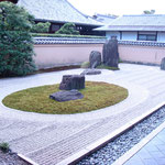 大徳寺 龍源院庭園 一枝坦(いっしたん)