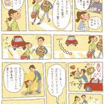 住友生命リーフ用イラスト 2009