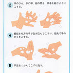 日経BP社「エコマム」08/3月号