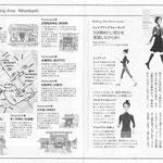 東急ストア「ファミリー109」 2011_1月号