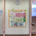 松戸市立図書館 館内案内サイン