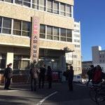 松戸市役所での懸垂幕掲示の様子(大勢の取材と市民が集まりました)