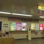 松戸市各駅横断幕(琴奨菊優勝)