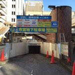 電気自動車表示看板(松戸駅西口地下駐車場入口上部)