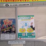 鎌ケ谷市「コミュニティビジネス事業・ベンチャービジネス事業」ポスター チラシデザイン・制作