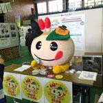 鎌ケ谷市産業フェスティバルの出展時「かまたん」来場の様子