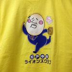 「松戸さん」Tシャツ
