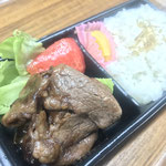 国産牛の焼肉定食(ごはん200g)@1080円