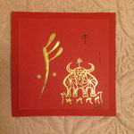 Signe du zodiaque BUFFLE Version 2 et son caractère en nüshu