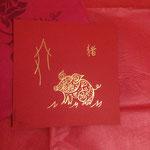 Signe du zodiaque chinois : le COCHON, et son caractère nüshu.