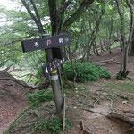 旧キャンプ場の横にある木戸峠