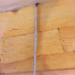 天井の断熱材は3重で43㎝の厚み。これも一般的な住宅の1.5倍~2倍。夏、屋根が受ける日射の暑さを防ぐのに重要です。