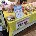 愛媛Komachiさんとのコラボ商品物販コーナー