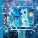 http://4book.org/uchebniki-ukraina/6-klass/1473-svitova-literatura-6-klas-voloshchuk-2014