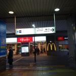 狛江駅の改札を右(南口)へ出ます