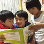 英語教室小学生男子