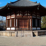 Hokuen-do Hall