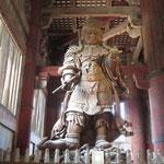 Japanese Buddhist image called {'Komokuten'}