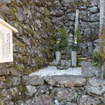 Graveyard of the beloved wife of Mitsuhide AKECHI, a military commander in the Sengoku period