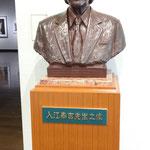 入江 泰吉(いりえ たいきち、1905年(明治38年)11月5日 - 1992年(平成4年)1月16日)