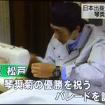 NHKの放映3(1/25日夕方の首都圏ニュースにて放映)