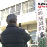 NHKの放映3(1/26日夕方の首都圏ニュースにて放映)