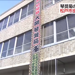 NHKの放映2(1/26日夕方の首都圏ニュースにて放映)