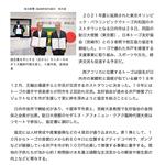 毎日新聞朝刊(地域版)