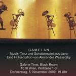 GAMELAN Musik, Tanz und Schattenspiel aus Java präsentiert von Alexander Wessetzky
