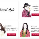 クラシエ いち髪 「美髪STUDIO」アプリイラスト