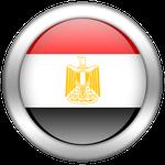 قنوات مصرية