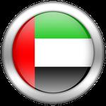 قنوات اماراتية