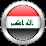 قنوات عراقية