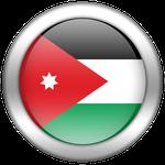 قنوات اردنية
