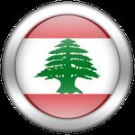 قنوات لبنانية
