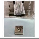 鏡面研磨加工品 材質:超硬